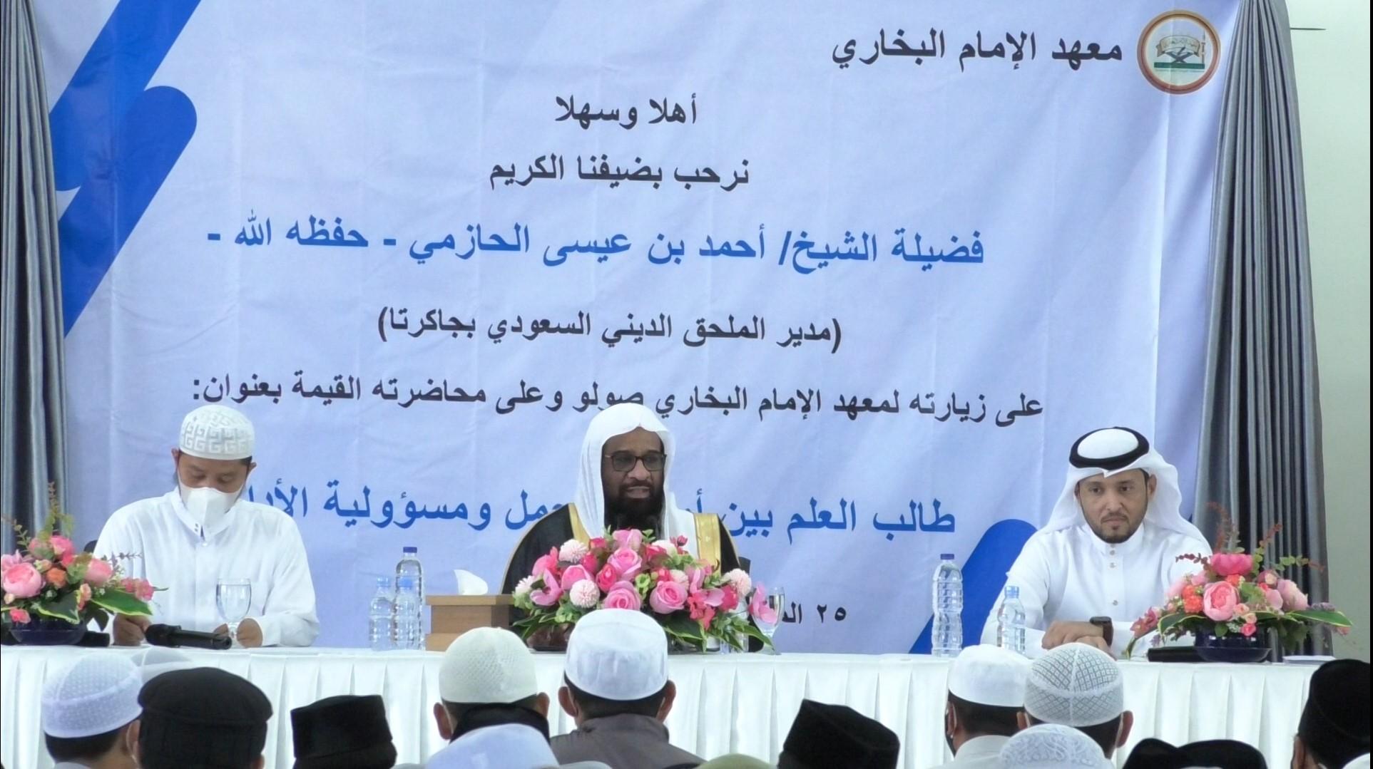 Kunjungan Atase Agama Kedutaan Arab Saudi di Indonesia